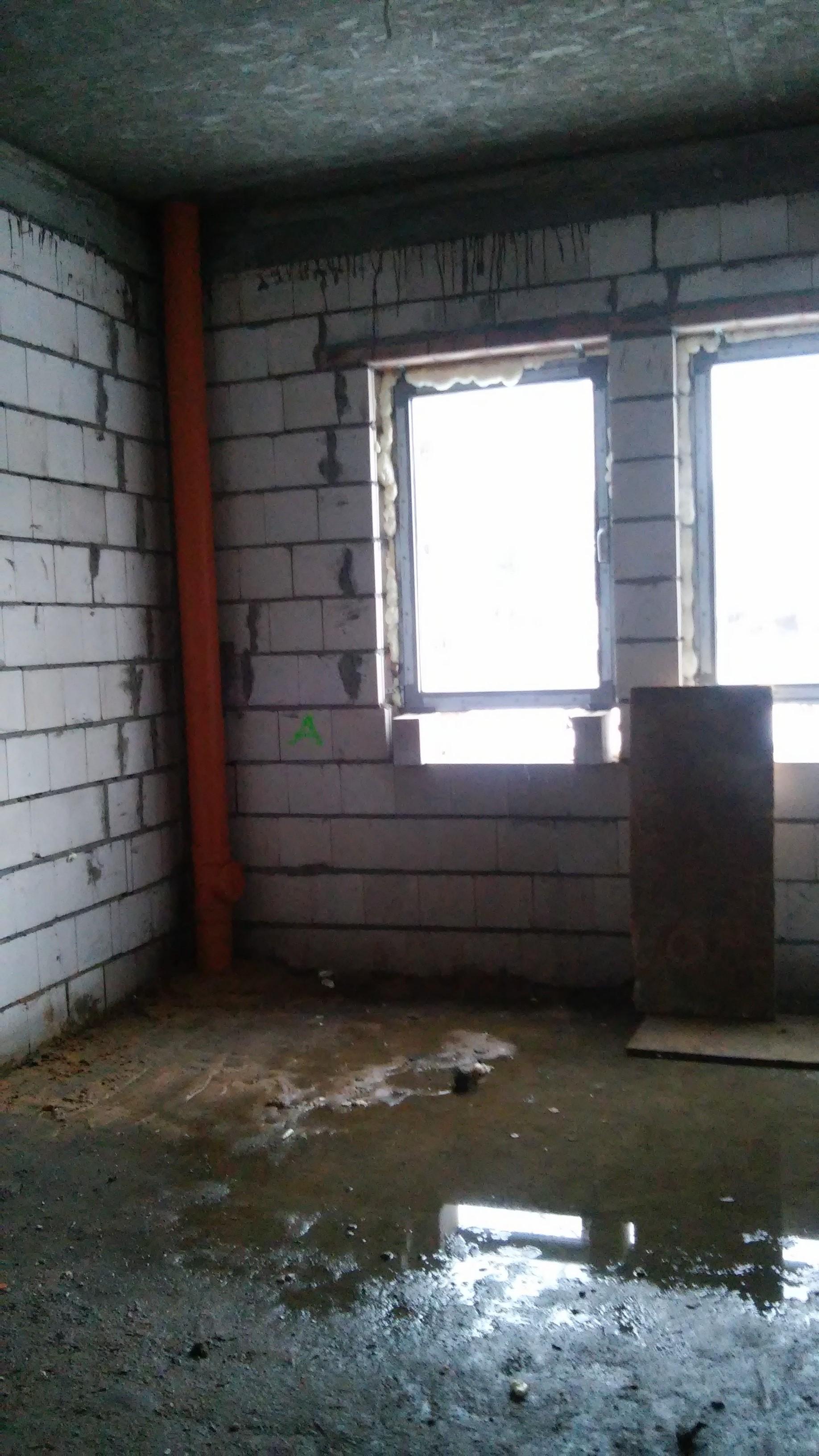 wnętrze sal i- 16.01.2016